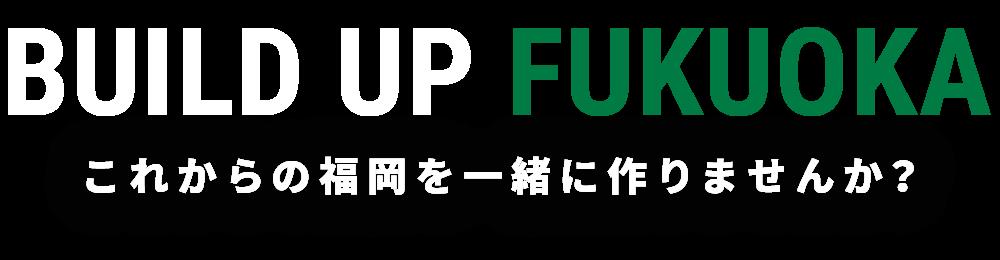 BUILD UP FUKUOKA