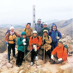 山登りの会(久住山頂)